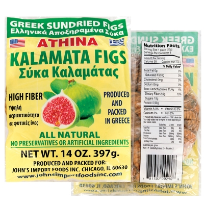 GREEK NATURAL SUNDRIED KALAMATA FIGS