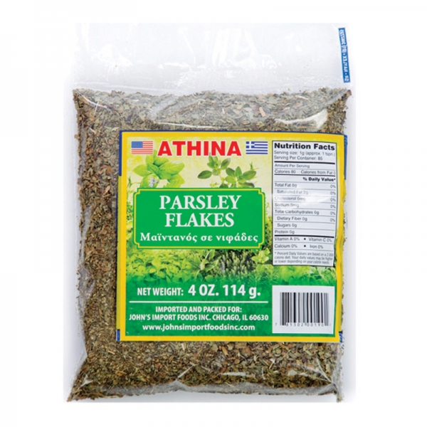 PARSLEY FLAKES, GREEK