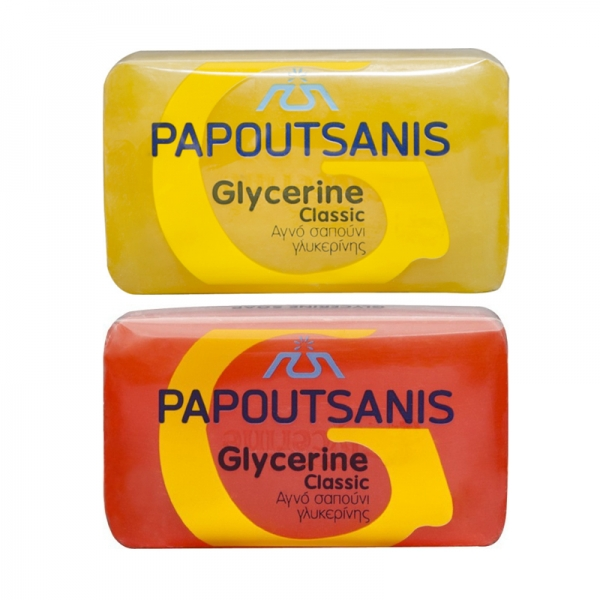 GLYCERINE SOAP RED-YELLOW PAPOUTSANIS, FROM GREECE