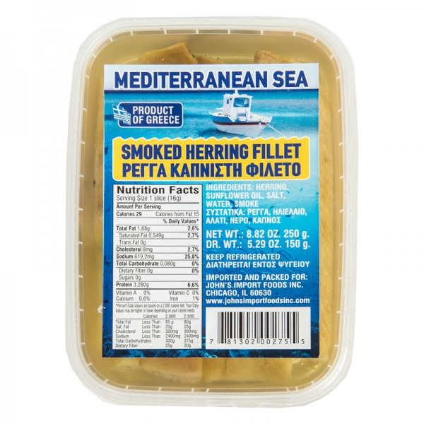 SMOKED HERRING FILET IN OIL, GREEK