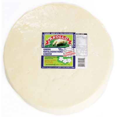 GREEK KEFALOGRAVIERA CHEESE, 100% SHEEP'S MILK