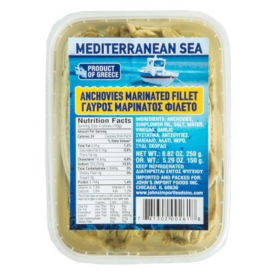 MARINATED ANCHOVIES IN OIL, GREEK