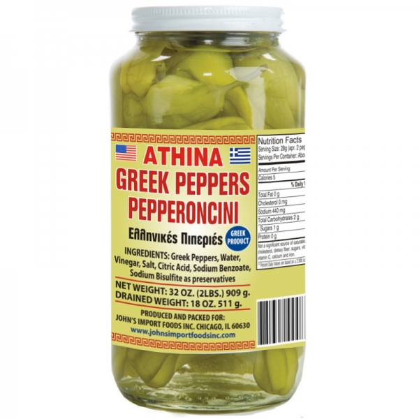 PEPPERS (PEPPERONCINI), GREEK