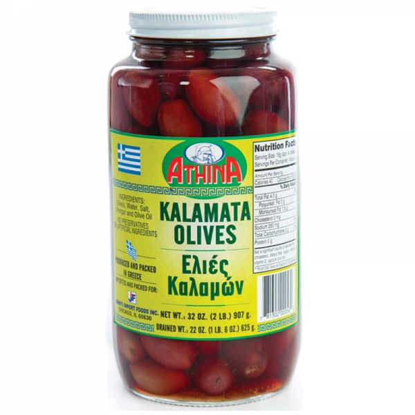 KALAMATA OLIVES, GREEK
