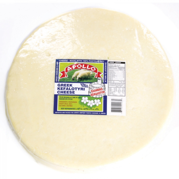 GREEK KEFALOTYRI CHEESE, 100% SHEEP'S MILK (HARD)