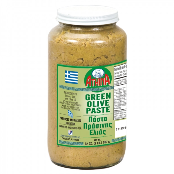 GREEK GREEN OLIVE PASTE SPREAD