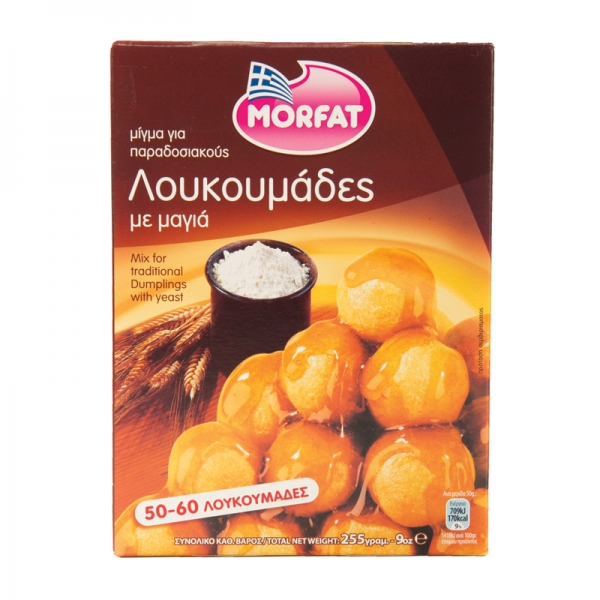 LOUKOUMADES, GREEK