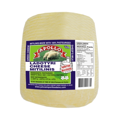 MITILINIS GREEK LADOTYRI CHEESE, 100% SHEEP'S MILK