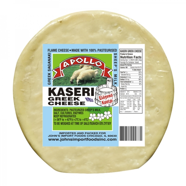 MITILINIS GREEK KASERI CHEESE, 100% SHEEP'S MILK