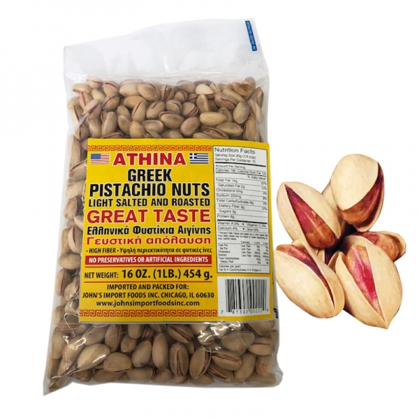 PISTACHIO NUTS LIGHT SALTED AND ROASTED, GREEK