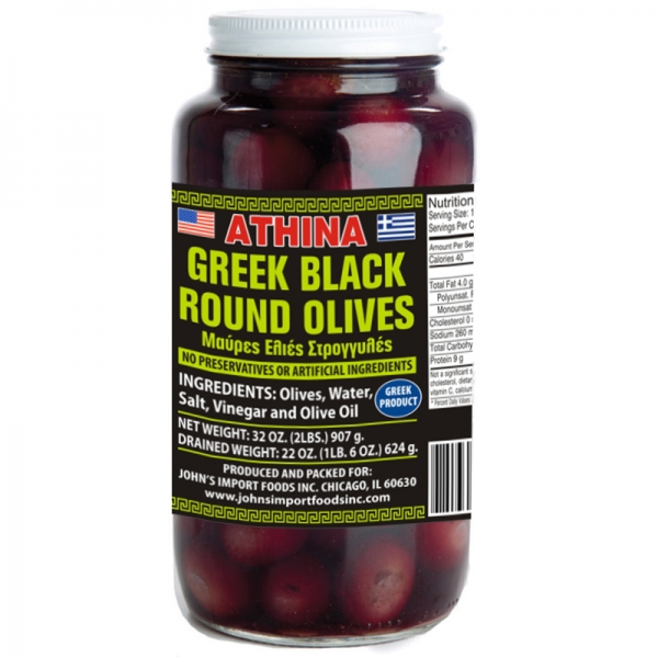 GREEK BLACK OLIVES ROUND