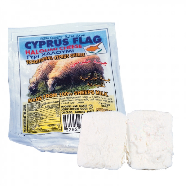 HALOUMI CHEESE FROM CYPRUS, 100% SHEEPS MILK